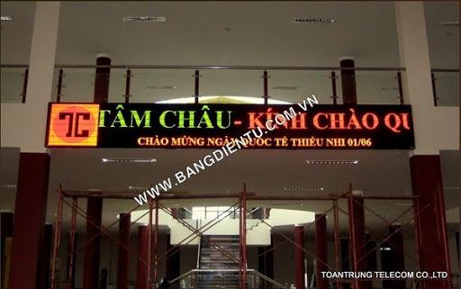Toàn Trung là nhà cung cấp bảng điện tử, màn hình led uy tín hàng đầu Việt Nam với hơn 15 năm kinh nghiệm.